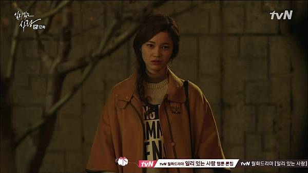 [tvN] 일리있는 사랑.E12.150106.HDTV.H264.720p-WITH.mp4_20150109_223604.625