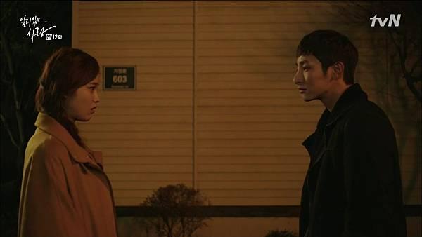 [tvN] 일리있는 사랑.E12.150106.HDTV.H264.720p-WITH.mp4_20150109_223651.687