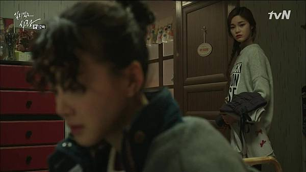 [tvN] 일리있는 사랑.E12.150106.HDTV.H264.720p-WITH.mp4_20150109_223712.062