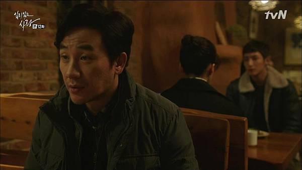 [tvN] 일리있는 사랑.E12.150106.HDTV.H264.720p-WITH.mp4_20150109_224007.000
