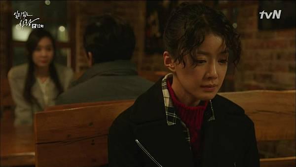 [tvN] 일리있는 사랑.E12.150106.HDTV.H264.720p-WITH.mp4_20150109_224003.875
