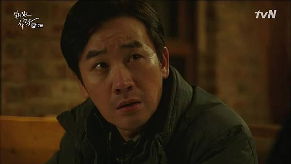 [tvN] 일리있는 사랑.E12.150106.HDTV.H264.720p-WITH.mp4_20150109_224051.343