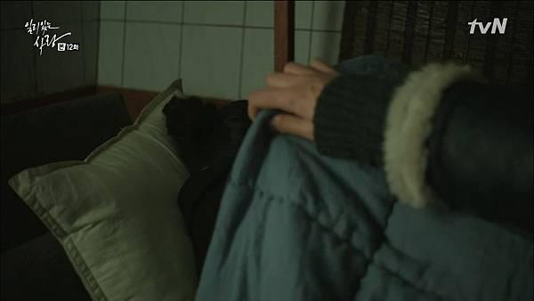 [tvN] 일리있는 사랑.E12.150106.HDTV.H264.720p-WITH.mp4_20150109_224107.843