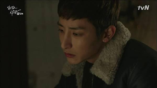 [tvN] 일리있는 사랑.E12.150106.HDTV.H264.720p-WITH.mp4_20150109_224104.093