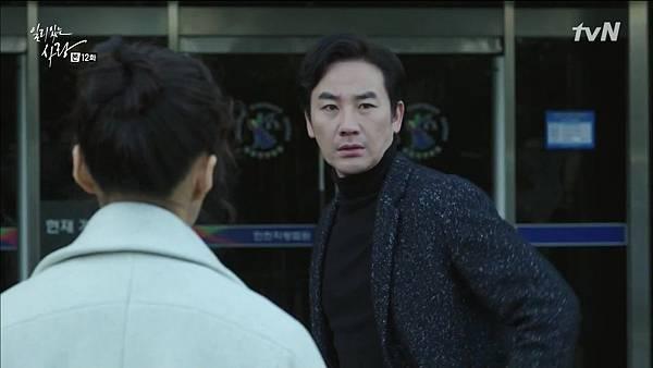 [tvN] 일리있는 사랑.E12.150106.HDTV.H264.720p-WITH.mp4_20150109_224122.718