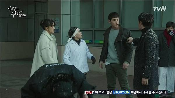 [tvN] 일리있는 사랑.E12.150106.HDTV.H264.720p-WITH.mp4_20150109_224217.531