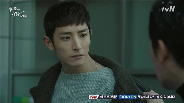 [tvN] 일리있는 사랑.E12.150106.HDTV.H264.720p-WITH.mp4_20150109_224214.234