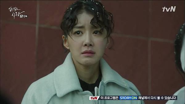 [tvN] 일리있는 사랑.E12.150106.HDTV.H264.720p-WITH.mp4_20150109_224210.359