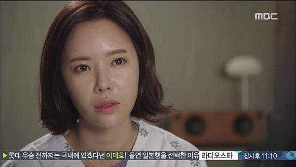 Kill Me.Heal Me.E03.HDTV.H264.720p-WITH.mp4_20150117_202458.718