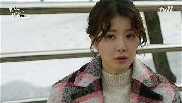 [tvN] 일리있는 사랑.E15.150119.HDTV.H264.720p-WITH.mp4_20150123_193747.109