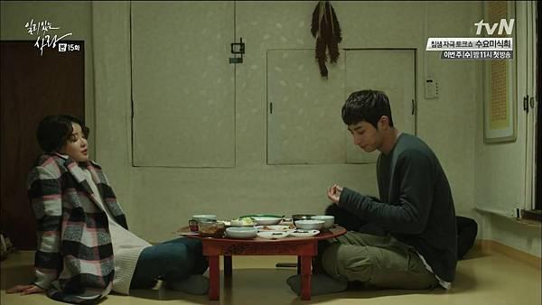 [tvN] 일리있는 사랑.E15.150119.HDTV.H264.720p-WITH.mp4_20150123_193910.828