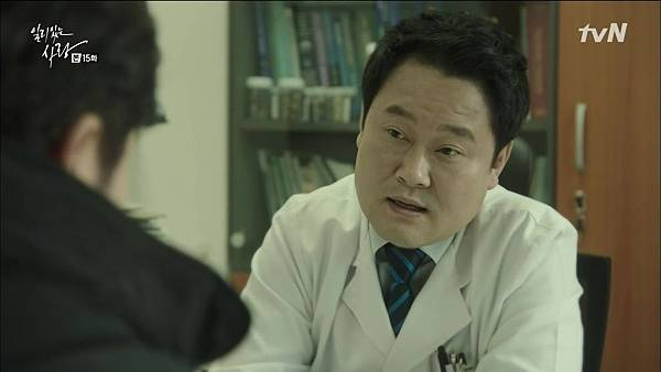 [tvN] 일리있는 사랑.E15.150119.HDTV.H264.720p-WITH.mp4_20150123_193700.906