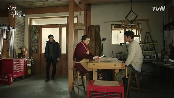[tvN] 일리있는 사랑.E15.150119.HDTV.H264.720p-WITH.mp4_20150123_194027.875