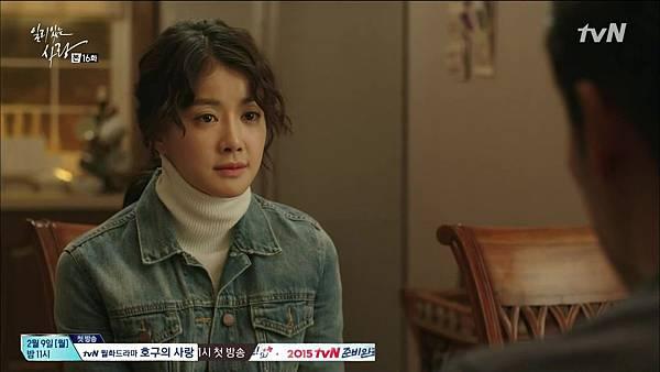 [tvN] 일리있는 사랑.E16.150120.HDTV.H264.720p-WITH.mp4_20150123_194228.078