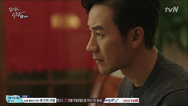 [tvN] 일리있는 사랑.E16.150120.HDTV.H264.720p-WITH.mp4_20150123_194225.703