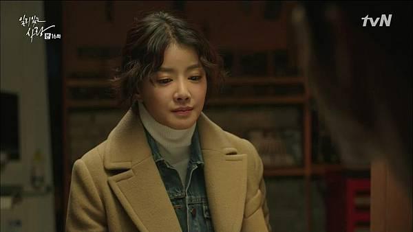 [tvN] 일리있는 사랑.E16.150120.HDTV.H264.720p-WITH.mp4_20150123_194236.062