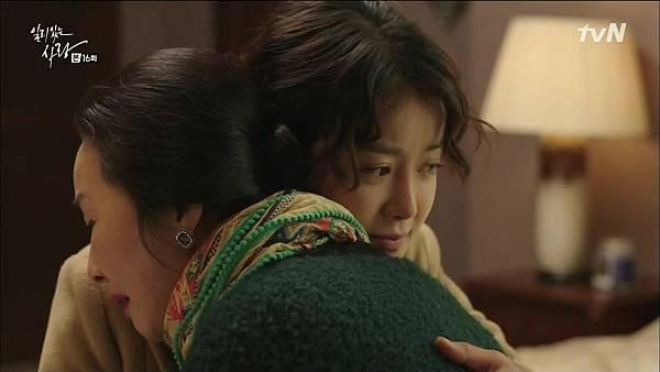 [tvN] 일리있는 사랑.E16.150120.HDTV.H264.720p-WITH.mp4_20150123_194200.656