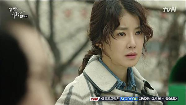 [tvN] 일리있는 사랑.E16.150120.HDTV.H264.720p-WITH.mp4_20150123_194310.875