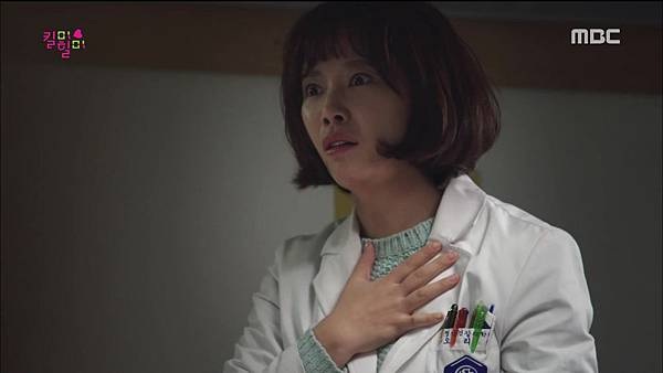 Kill Me.Heal Me.E05.150121.HDTV.H264.720p-WITH.mp4_20150124_200930.828