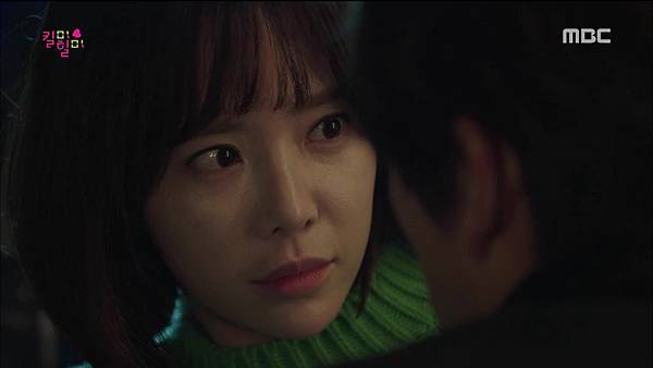 Kill Me.Heal Me.E06.150122.HDTV.H264.720p-WITH.mp4_20150125_131555.328
