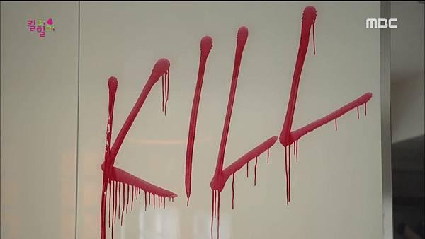 Kill Me.Heal Me.E06.150122.HDTV.H264.720p-WITH.mp4_20150125_131926.234