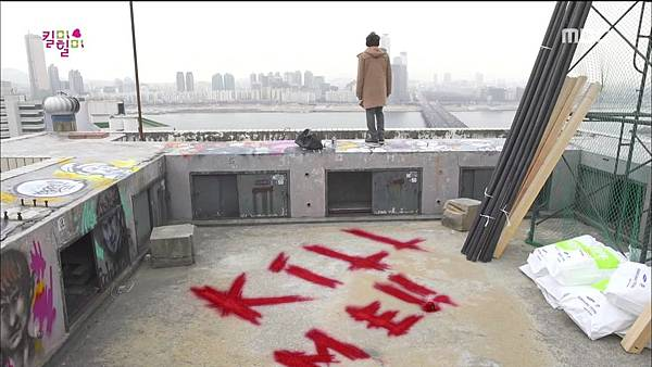 Kill Me.Heal Me.E06.150122.HDTV.H264.720p-WITH.mp4_20150125_132842.656