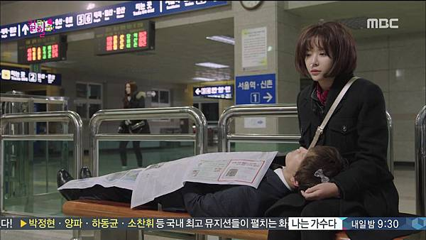 Kill Me.Heal Me.E08.150129.HDTV.H264.720p-WITH.mp4_20150131_161031.218
