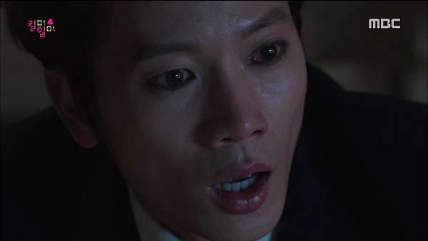 Kill Me.Heal Me.E11.150211.HDTV.H264.720p-WITH.mp4_20150214_141432.203