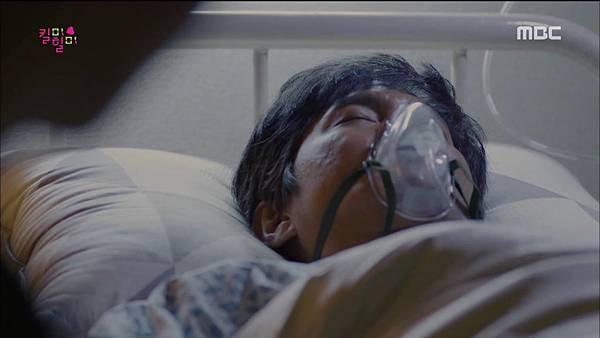 Kill Me.Heal Me.E11.150211.HDTV.H264.720p-WITH.mp4_20150214_141417.578