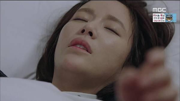 Kill Me.Heal Me.E13.150218.HDTV.H264.720p-WITH.mp4_20150220_160851.234