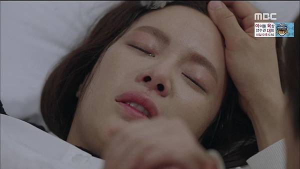 Kill Me.Heal Me.E13.150218.HDTV.H264.720p-WITH.mp4_20150220_160957.937