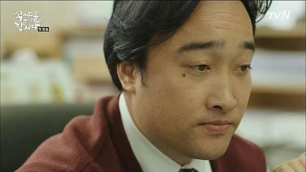 [tvN] 식샤를 합시다 시즌2.E01.150406.HDTV.H264.720p-WITH.mp4_20150411_190707.484