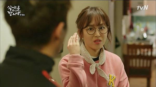 [tvN] 식샤를 합시다 시즌2.E01.150406.HDTV.H264.720p-WITH.mp4_20150411_190904.953