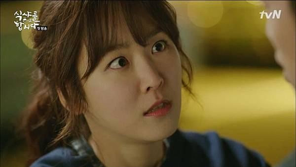[tvN] 식샤를 합시다 시즌2.E01.150406.HDTV.H264.720p-WITH.mp4_20150411_191318.812