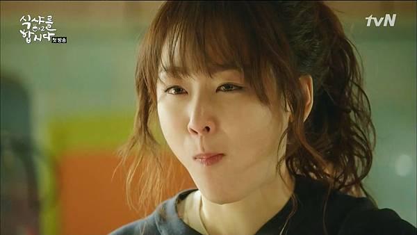 [tvN] 식샤를 합시다 시즌2.E01.150406.HDTV.H264.720p-WITH.mp4_20150411_191014.484
