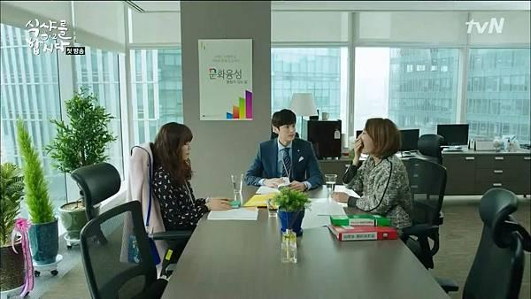 [tvN] 식샤를 합시다 시즌2.E01.150406.HDTV.H264.720p-WITH.mp4_20150411_191114.031