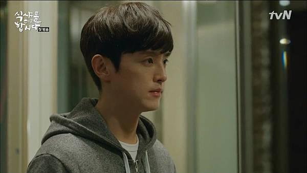 [tvN] 식샤를 합시다 시즌2.E01.150406.HDTV.H264.720p-WITH.mp4_20150411_191043.359