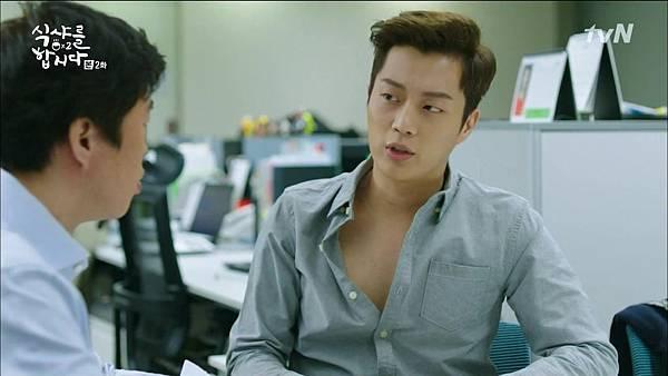 [tvN] 식샤를 합시다 시즌2.E02.150407.HDTV.H264.720p-WITH.mp4_20150411_191436.906