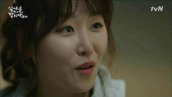 [tvN] 식샤를 합시다 시즌2.E02.150407.HDTV.H264.720p-WITH.mp4_20150411_191611.984