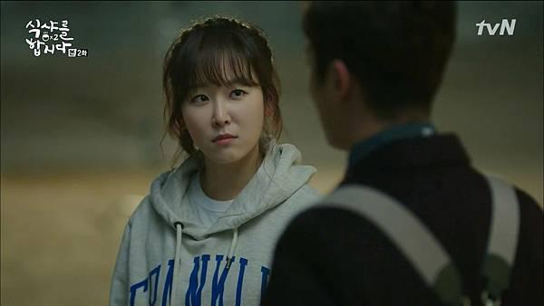 [tvN] 식샤를 합시다 시즌2.E02.150407.HDTV.H264.720p-WITH.mp4_20150411_191623.140