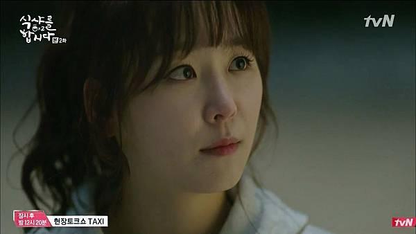 [tvN] 식샤를 합시다 시즌2.E02.150407.HDTV.H264.720p-WITH.mp4_20150411_194634.312