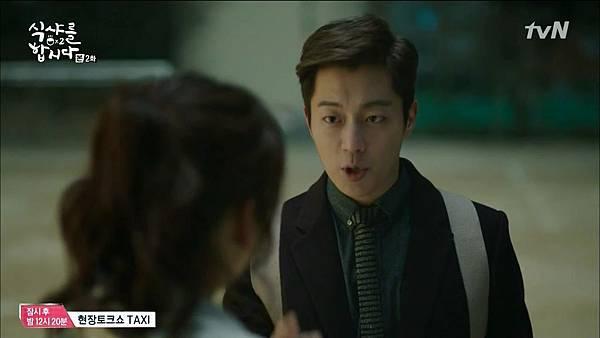 [tvN] 식샤를 합시다 시즌2.E02.150407.HDTV.H264.720p-WITH.mp4_20150411_194633.046