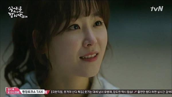 [tvN] 식샤를 합시다 시즌2.E02.150407.HDTV.H264.720p-WITH.mp4_20150411_191654.000