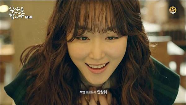 [tvN] 식샤를 합시다 시즌2.E03.150413.HDTV.H264.720p-WITH.mp4_20150417_182753.656