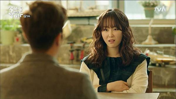 [tvN] 식샤를 합시다 시즌2.E03.150413.HDTV.H264.720p-WITH.mp4_20150417_182919.218