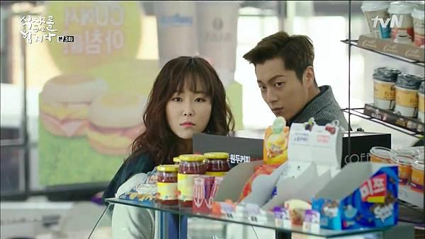 [tvN] 식샤를 합시다 시즌2.E03.150413.HDTV.H264.720p-WITH.mp4_20150417_182956.000