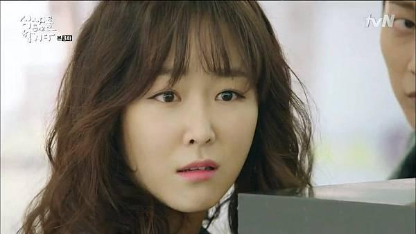 [tvN] 식샤를 합시다 시즌2.E03.150413.HDTV.H264.720p-WITH.mp4_20150417_183042.187