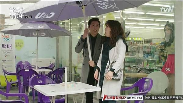 [tvN] 식샤를 합시다 시즌2.E03.150413.HDTV.H264.720p-WITH.mp4_20150417_183149.984