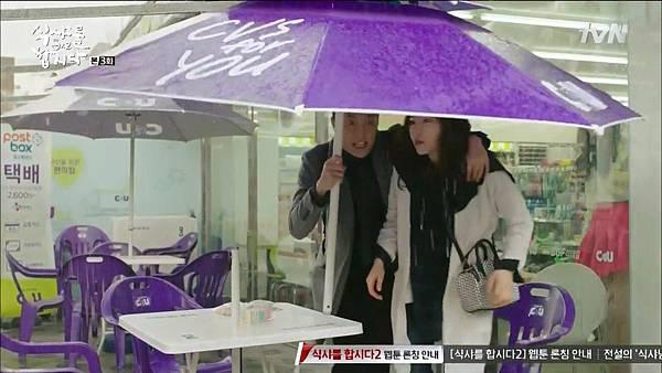 [tvN] 식샤를 합시다 시즌2.E03.150413.HDTV.H264.720p-WITH.mp4_20150417_183150.421