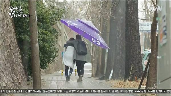 [tvN] 식샤를 합시다 시즌2.E03.150413.HDTV.H264.720p-WITH.mp4_20150417_183200.250